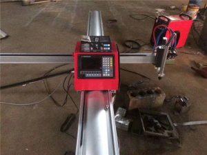Visokokakovostni prenosni cnc stroj za rezanje plazme / cnc plazemski rezalnik iz nerjavečega jekla in kovinske pločevine