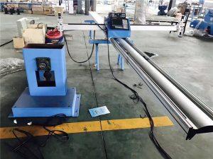 XG-300J CNC stroj za profiliranje cevi in rezanje plošč 3 osi
