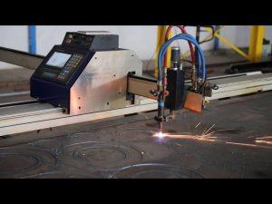 nizkocenovni prenosni mini cnc plazemski rezalni stroj
