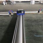 prenosni cnc plazemski rezalni stroj