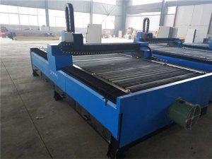 profesionalna tovarniška direktna prodaja aluminijasti eloksirani aluminij G koda cnc stroj za plazemsko rezanje